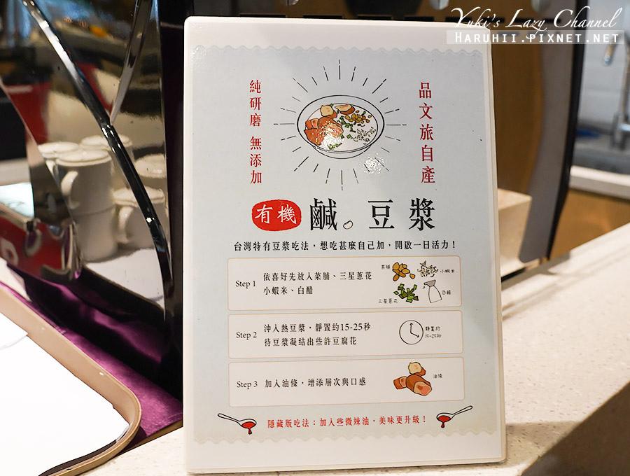 品文旅礁溪HOTEL PIN Jiaoxi47.jpg