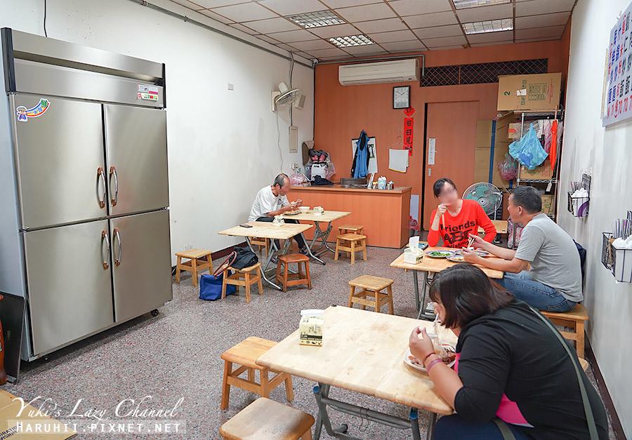 新莊高中小板凳小吃店5.jpg