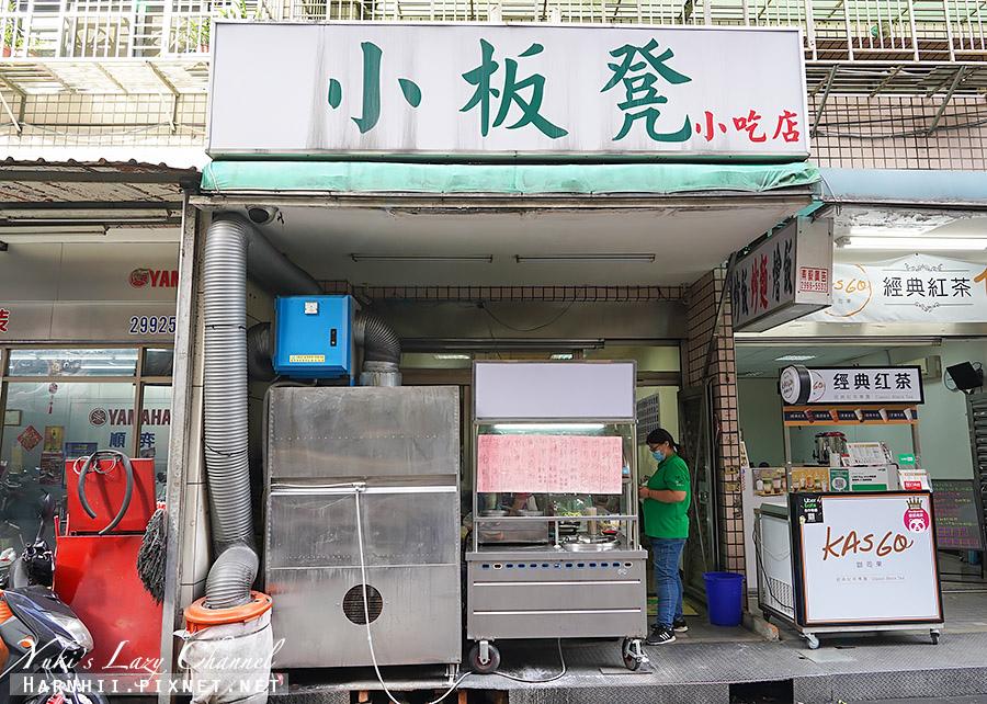 新莊高中小板凳小吃店1.jpg