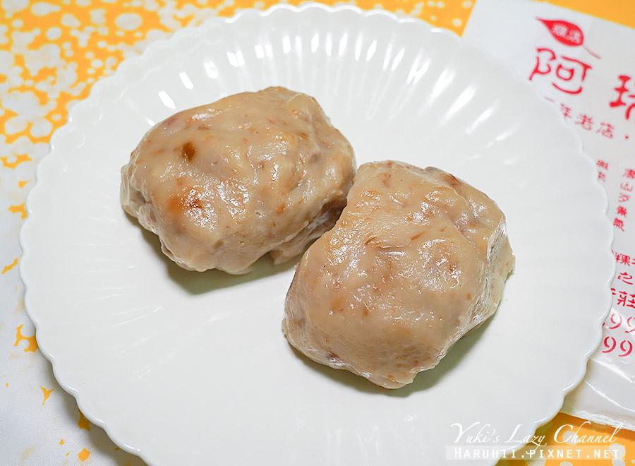 阿瑞官粿店芋粿巧9.jpg
