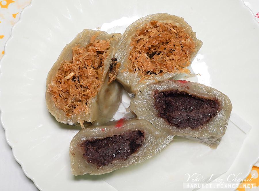 阿瑞官粿店芋粿巧14.jpg