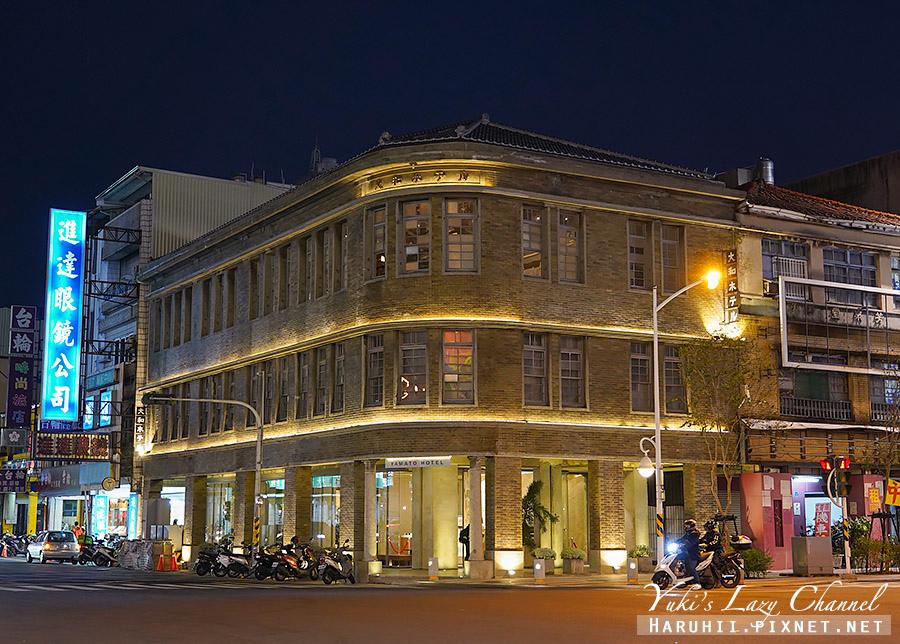 驛前大和咖啡館.jpg