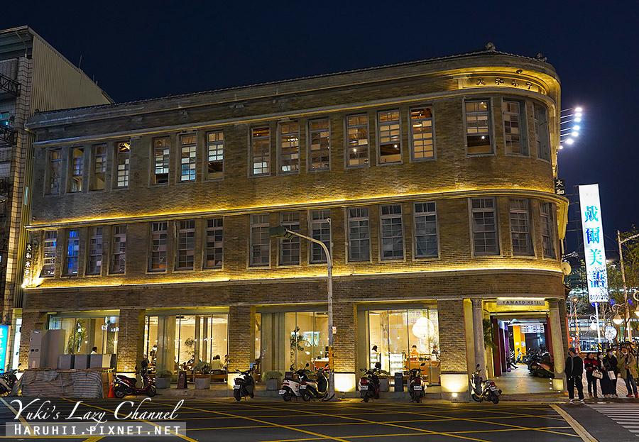 驛前大和咖啡館2.jpg