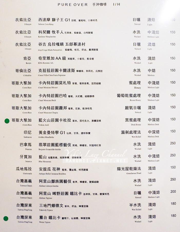 驛前大和咖啡館7.jpg
