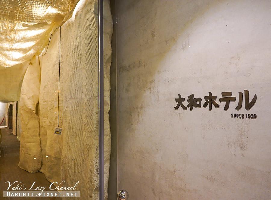 驛前大和咖啡館18.jpg