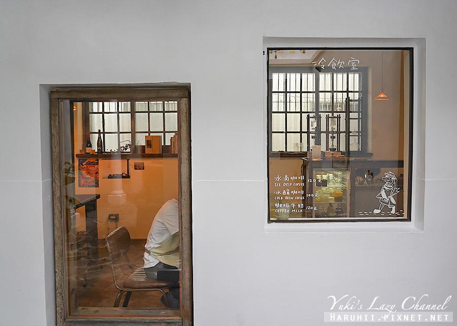 波波廚房kitchen swell10.jpg
