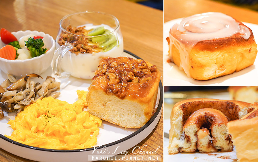 Miss V Bakery Cafe赤峰.jpg