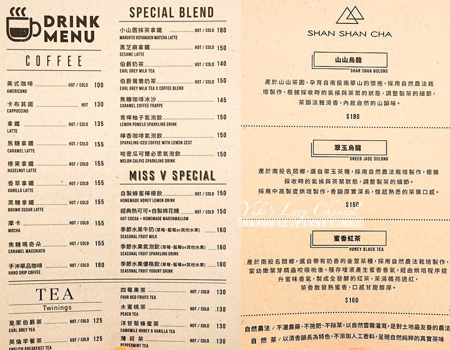Miss V Bakery Cafe赤峰店5.jpg