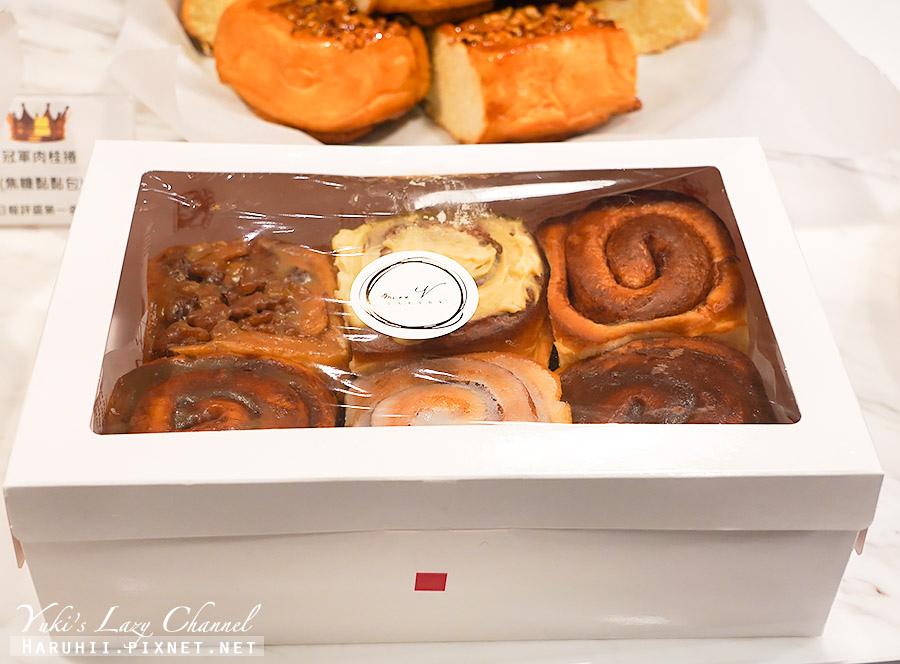 Miss V Bakery Cafe赤峰店10.jpg