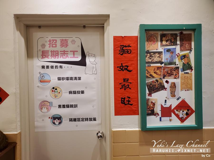 台北中途貓餐廳_貓藝家09.jpg