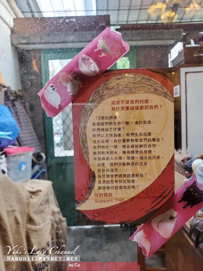 台北中途貓餐廳_貓藝家43.jpg