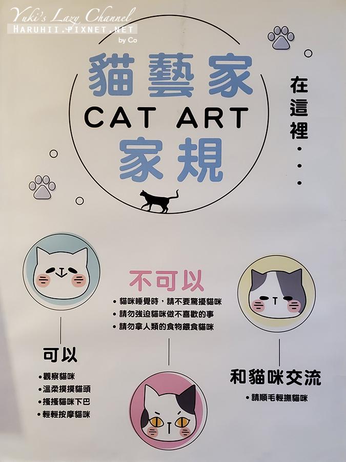 台北中途貓餐廳_貓藝家42.jpg