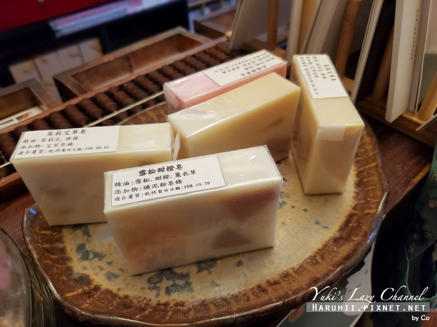 台北中途貓餐廳_貓藝家51.jpg