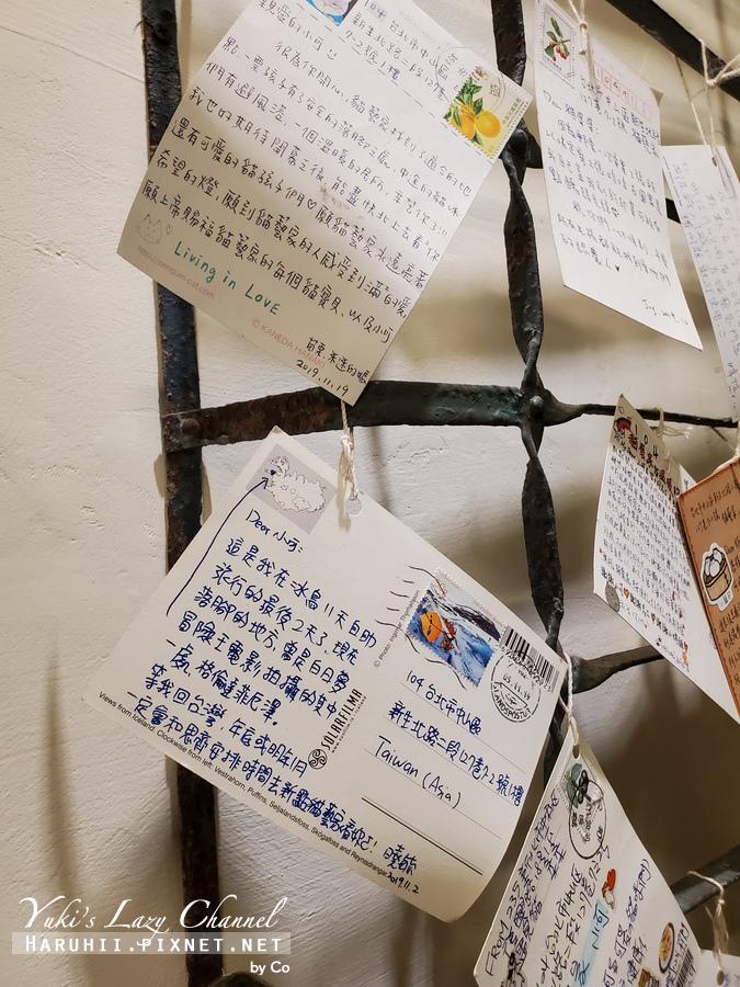 台北中途貓餐廳_貓藝家61.jpg