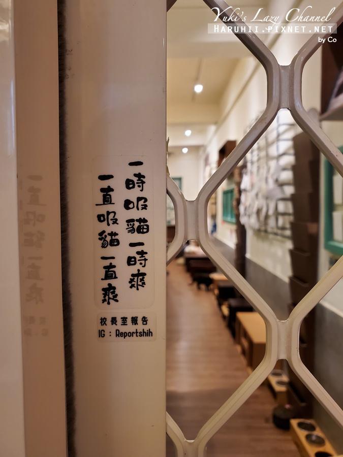 台北中途貓餐廳_貓藝家56.jpg