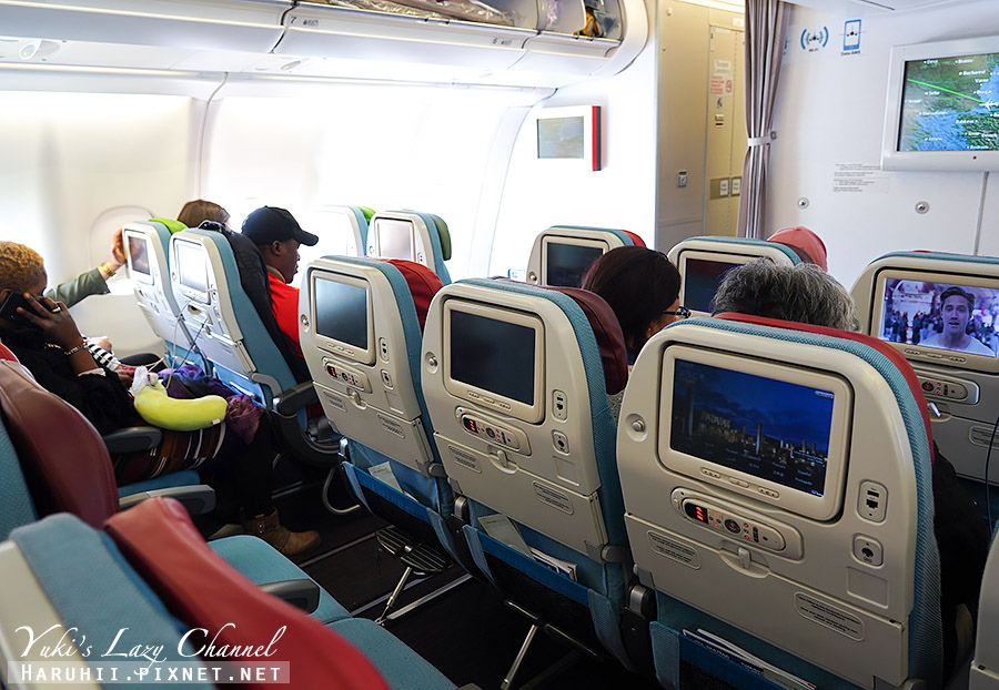 土耳其航空伊斯坦堡巴黎a330 3.jpg