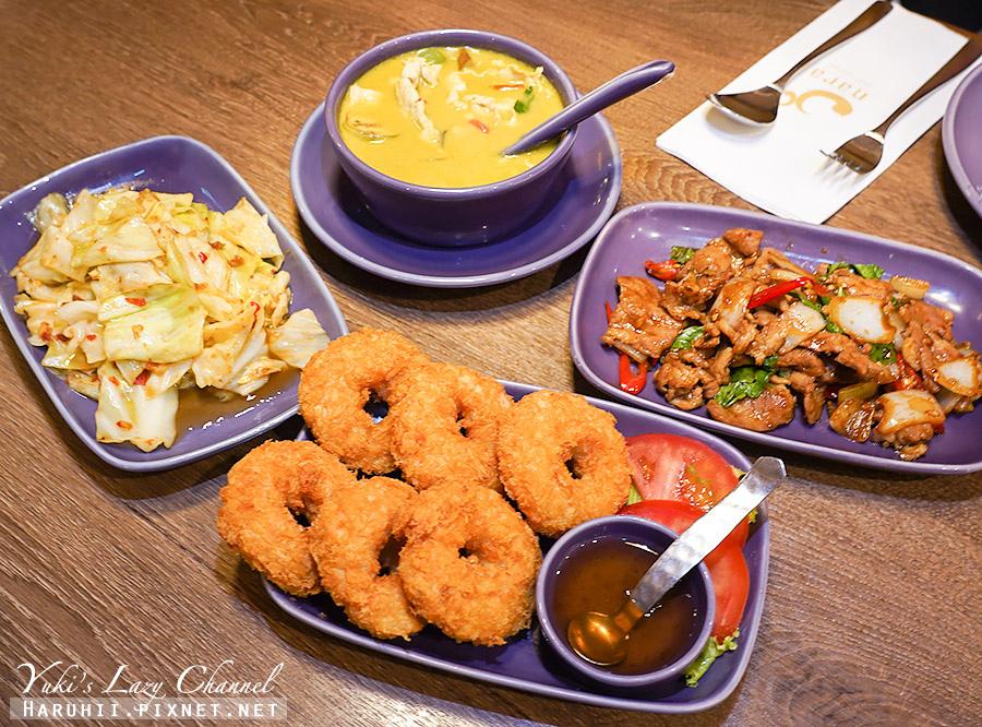 nara thai cuisine泰式料理 台北統一時代店13.jpg