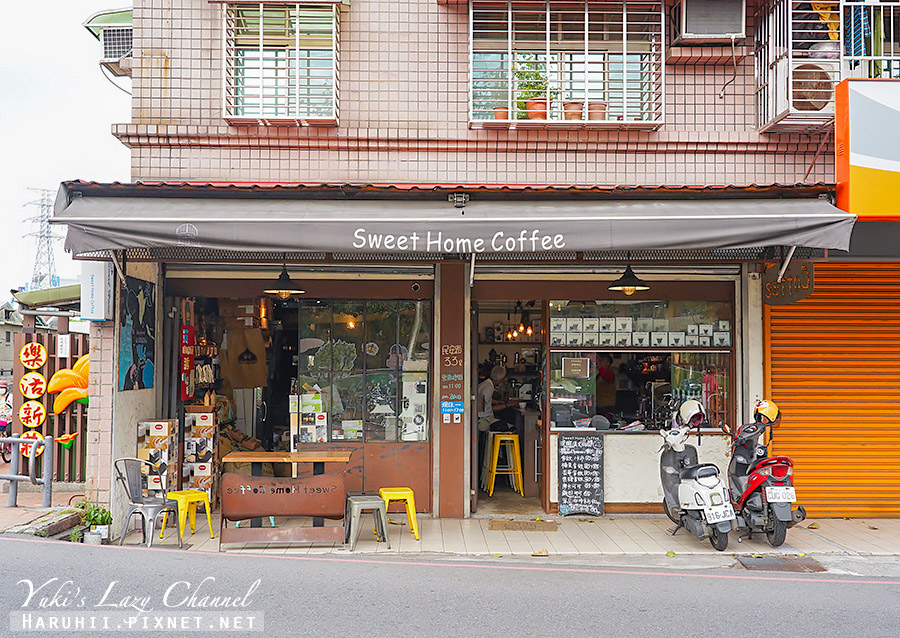 甜心屋咖啡烘焙館 Sweet Home Coffee.jpg
