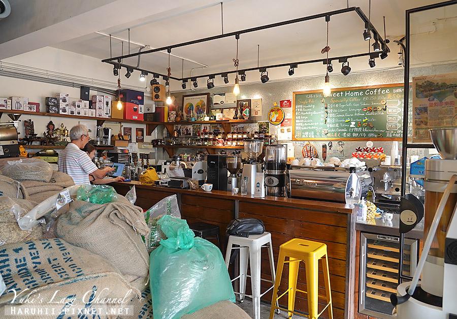 甜心屋咖啡烘焙館 Sweet Home Coffee5.jpg