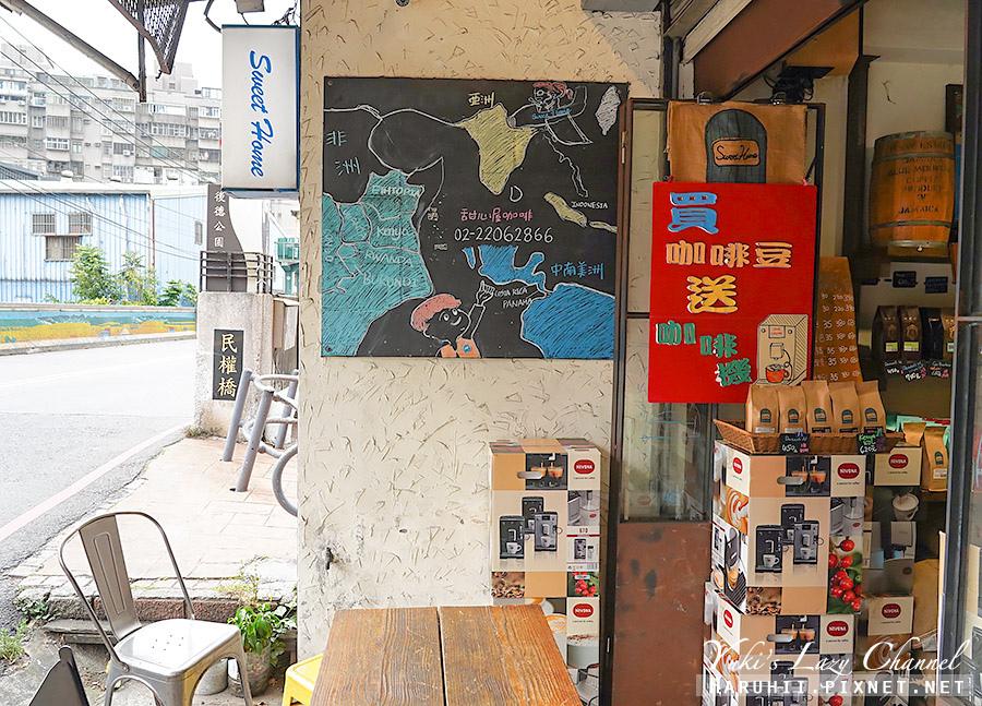 甜心屋咖啡烘焙館 Sweet Home Coffee8.jpg