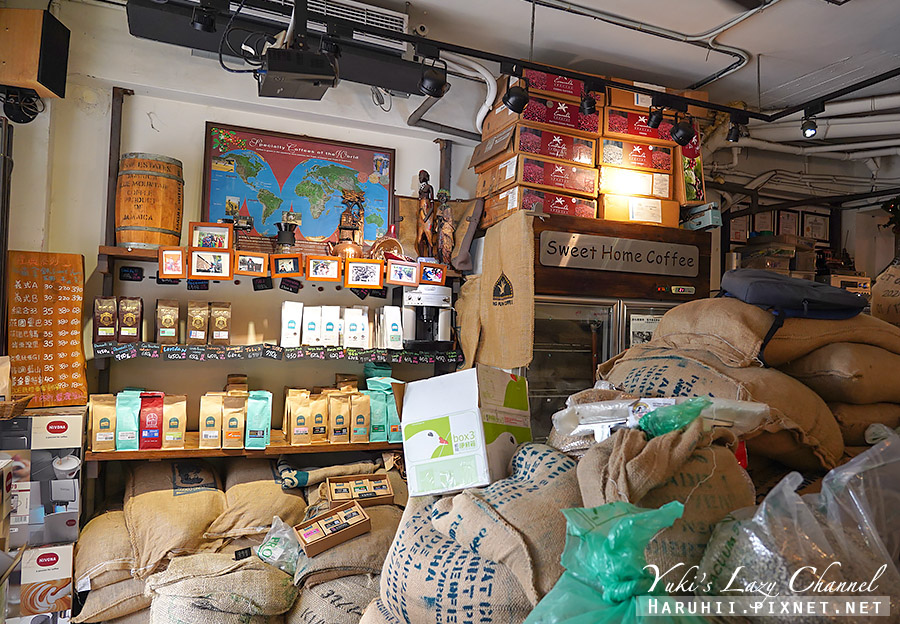 甜心屋咖啡烘焙館 Sweet Home Coffee7.jpg