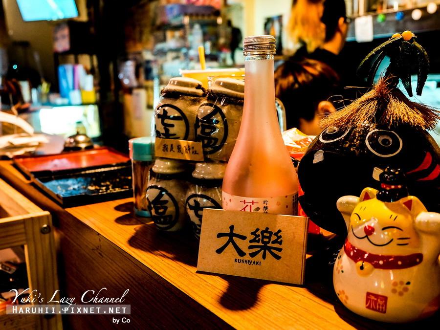 中和大樂串燒03.JPG