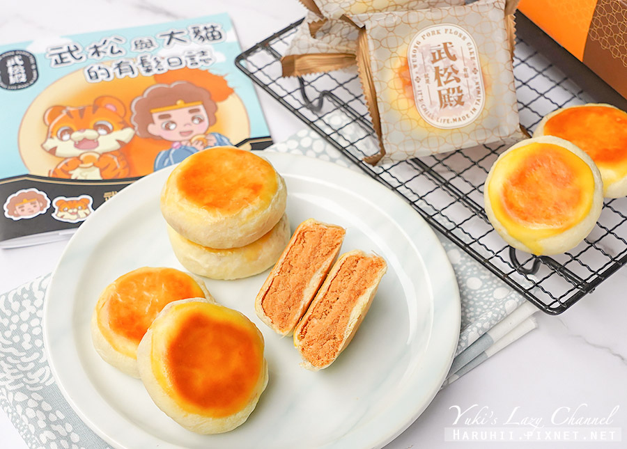 武松殿肉鬆餅7.jpg
