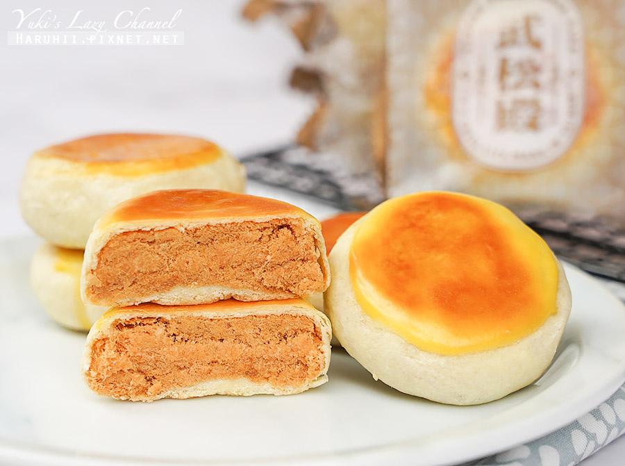 武松殿肉鬆餅15.jpg
