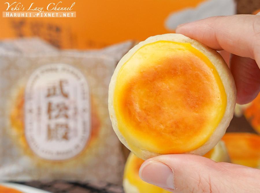 武松殿肉鬆餅16.jpg