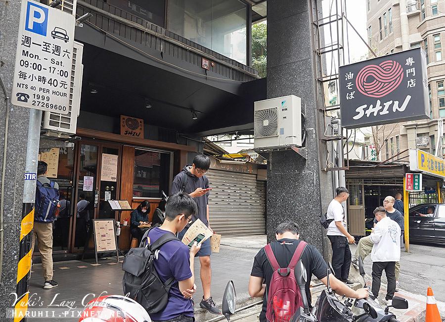 柑橘Shinn Soba3.jpg