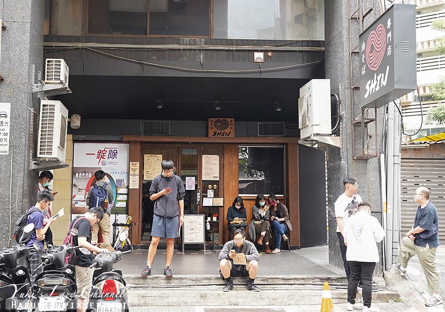 柑橘Shinn Soba2.jpg