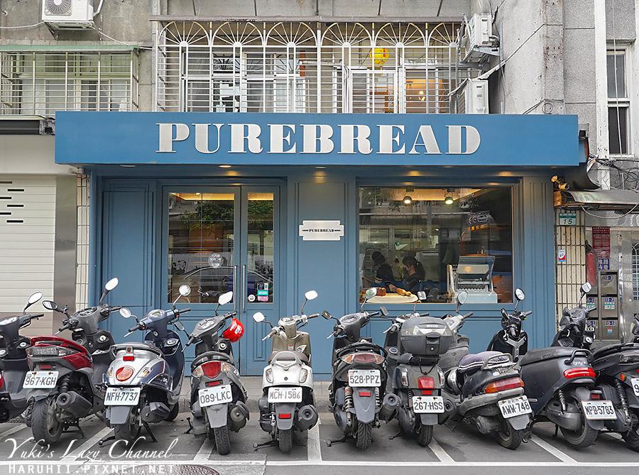 Purebread Bakery.jpg