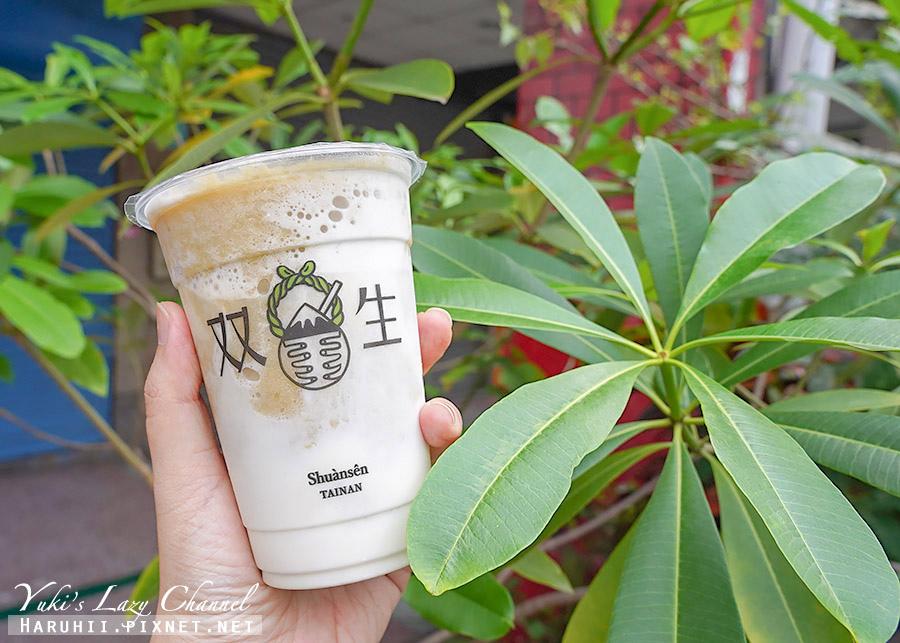 双生綠豆沙牛奶 Shuansen beverages1.jpg