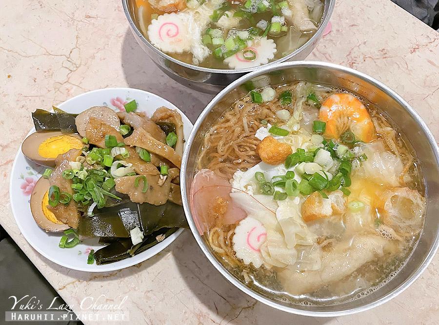 小豆豆鍋燒意麵5.jpg