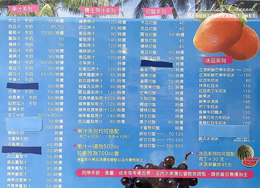 裕成水果行2.jpg