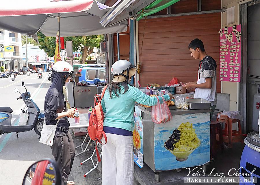 小琉球古早味早餐店11.jpg