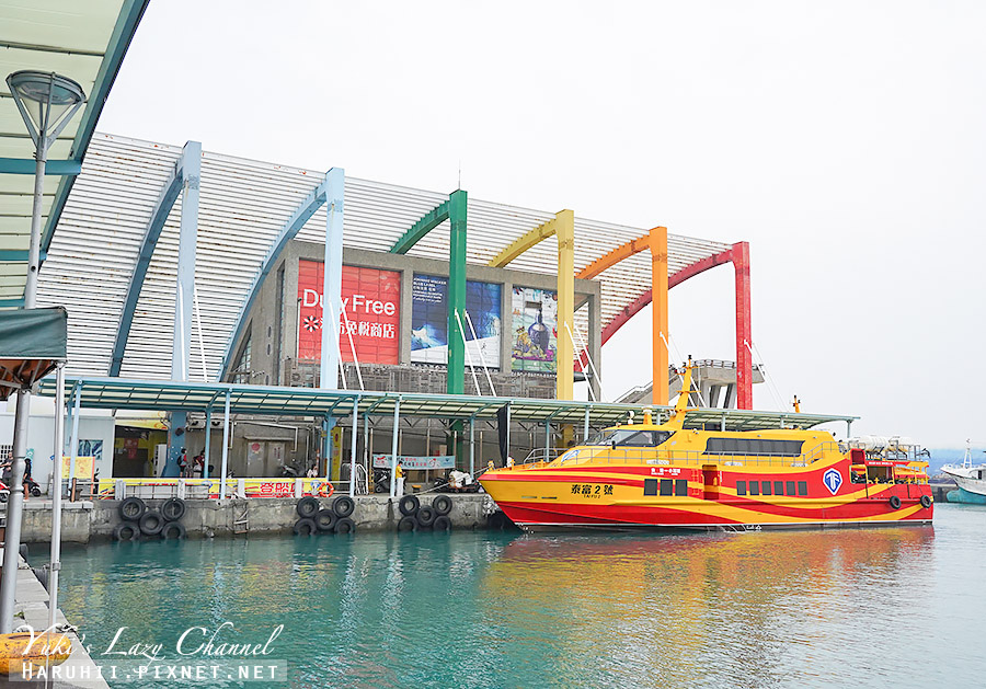 小琉球船票東港小琉球來回4.jpg