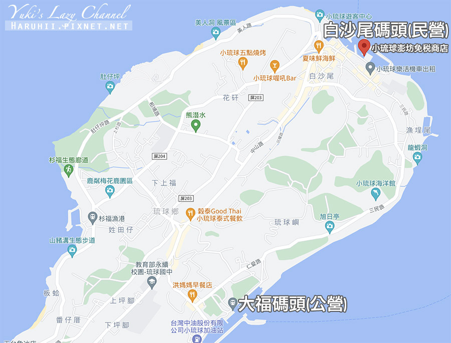 小琉球船班.jpg