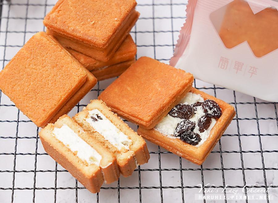 簡單李奶油夾心餅乾24.jpg