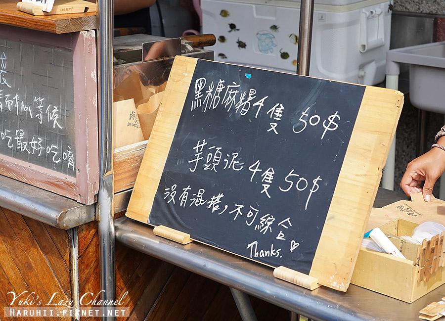 小琉球海龜燒西晒咖啡4.jpg