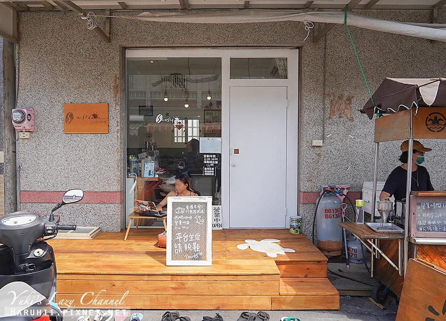 小琉球海龜燒西晒咖啡2.jpg