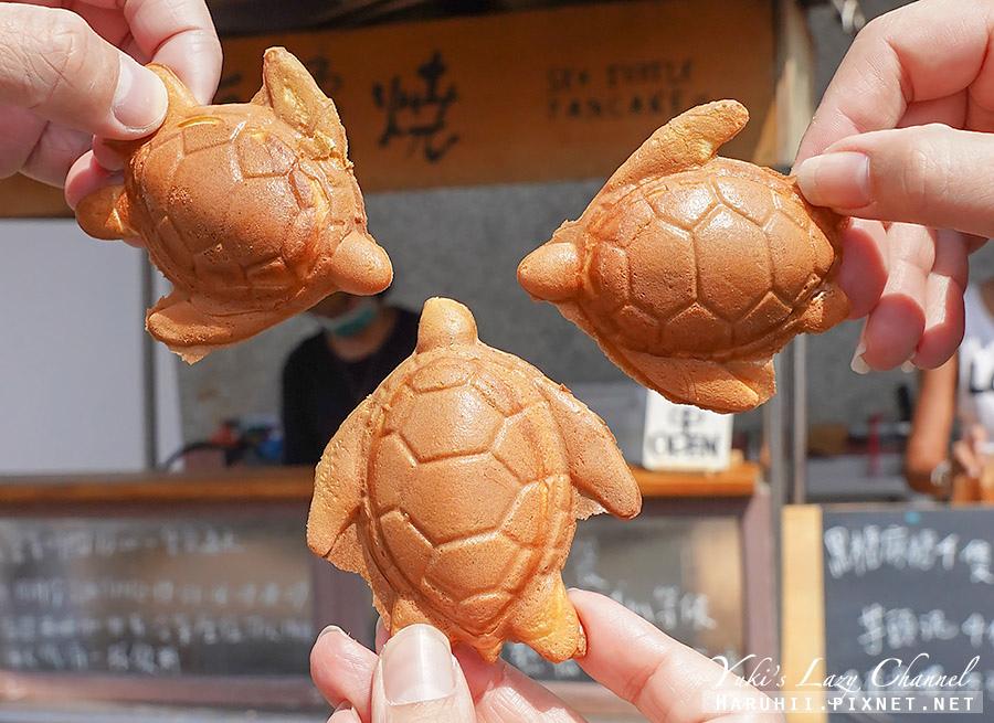 小琉球海龜燒西晒咖啡.jpg