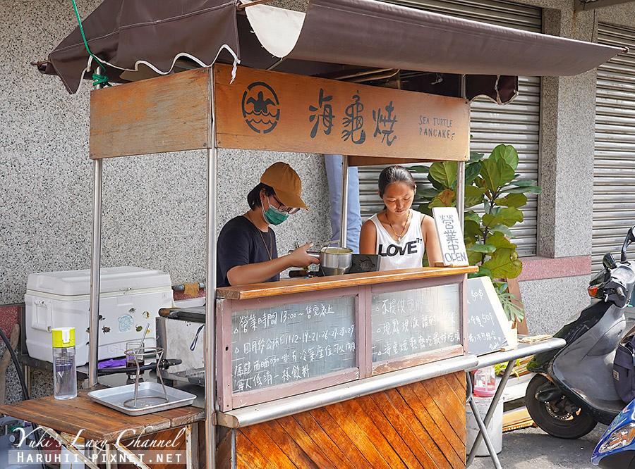 小琉球海龜燒西晒咖啡1.jpg