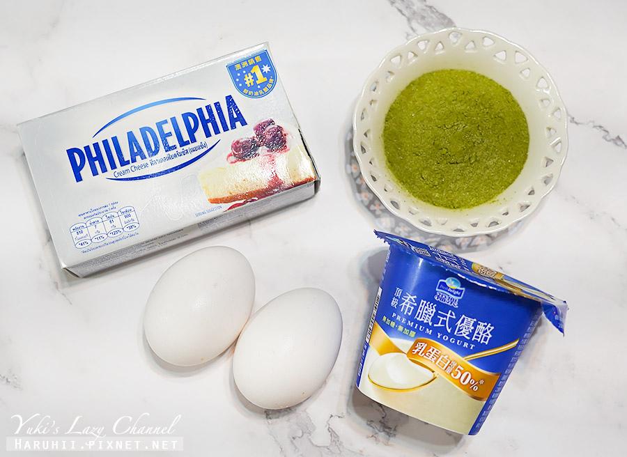 抹茶巴斯克乳酪蛋糕1.jpg