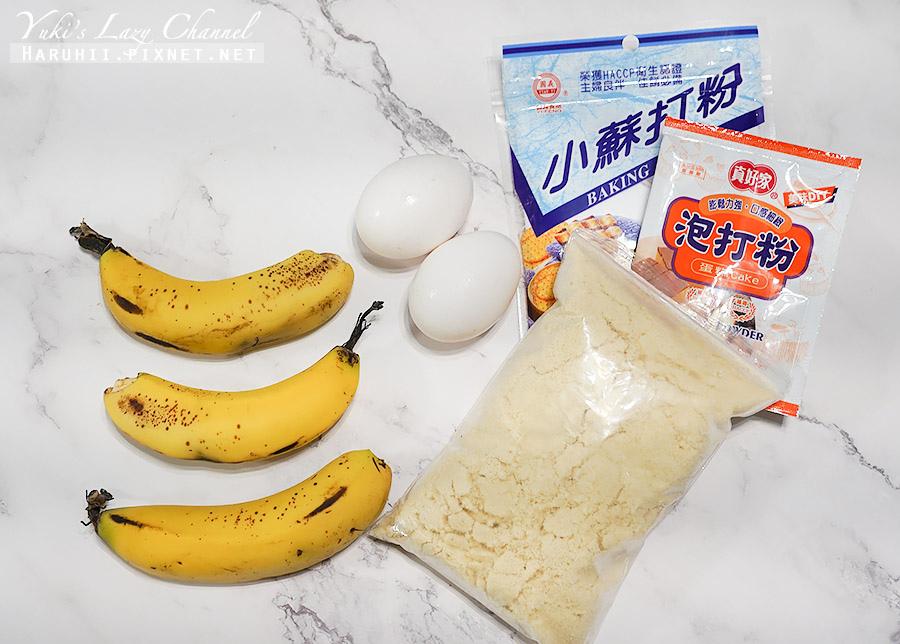 香蕉馬芬3.jpg