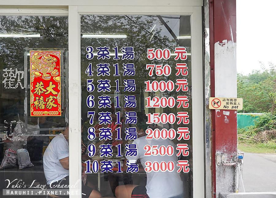 小琉球大福羊肉海鮮店1.jpg