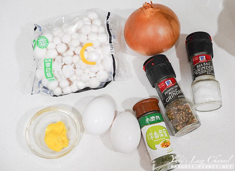 舒芙蕾歐姆蛋做法1000次歐姆蛋4.jpg