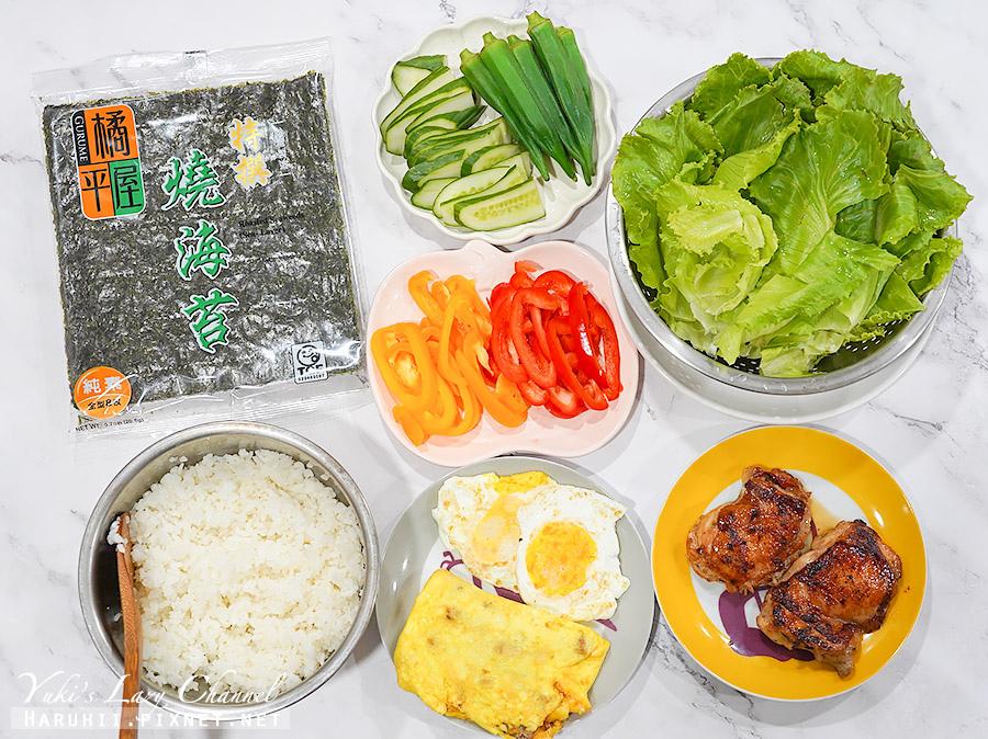日式免捏飯糰韓式折疊飯團做法8.jpg