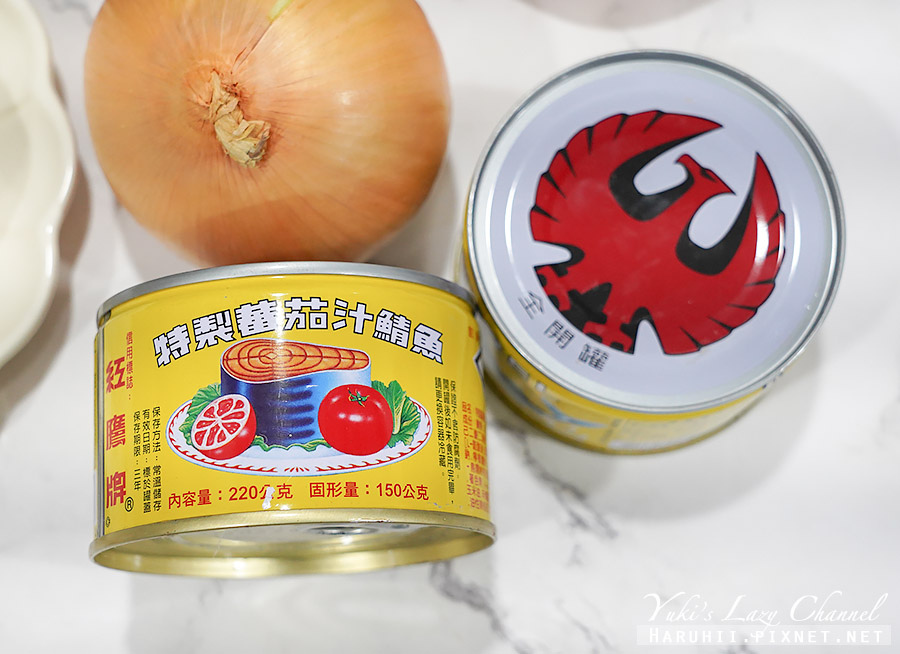 番茄鯖魚麵做法4.jpg