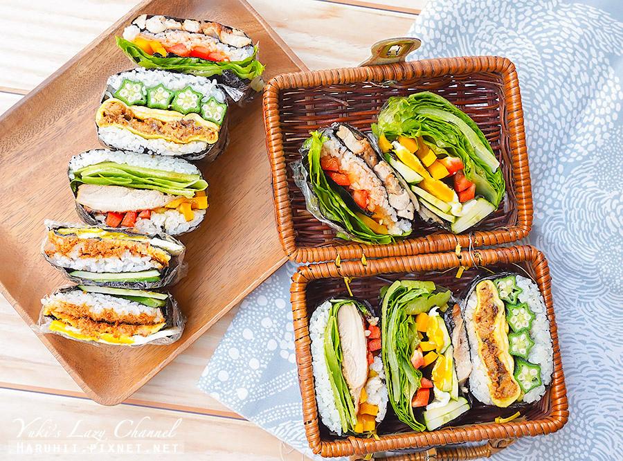 日式免捏飯糰韓式折疊飯糰做法3.jpg